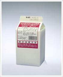 ヨコ井のカシス&黒酢(ヒアルロン酸入り) 500ml