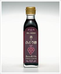 赤のぶとう酢 200ml